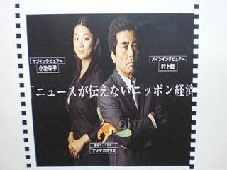 23.jpg.JPGのサムネール画像